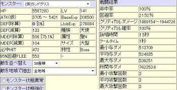 0cbf9dcb5e40978fb482186af8e16c6c.png