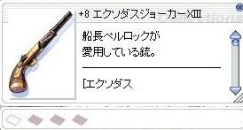 201606101800590cb.jpg
