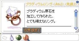 2016072203540862e.jpg