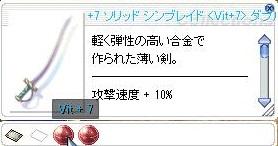 20160722035411a97.jpg