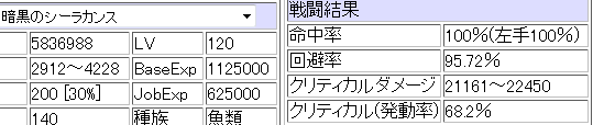 c8dc2c7e1baa90c413a21cdffb11d79a.png