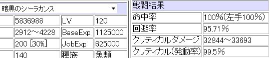 e6b8d1711a7ac9a66259dbaac520298d.png