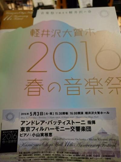 20160503-4.jpg