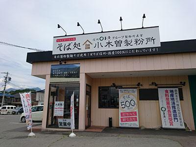 20160604-1.jpg