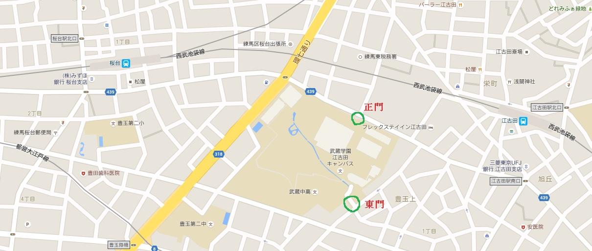 musashi1234.jpg