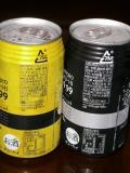 サッポロビール サッポロチューハイ99.99 原材料