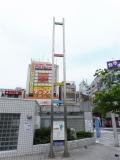JR平井駅 量水標