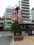 JR平井駅 ピューネタワー平井落成記念時計台