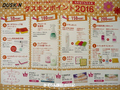 blog_20160430_1.jpg