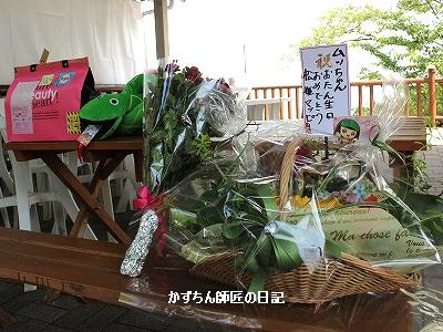 blog_20160610_3.jpg