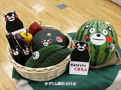 blog_20160612_3.jpg