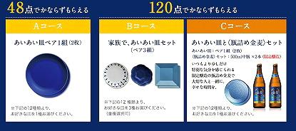 blog_20160703_2.jpg