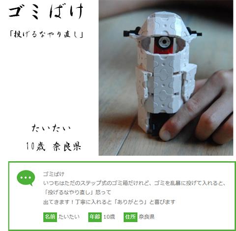 OBK2018_05.jpg