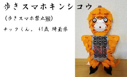 OBK2018_06.jpg