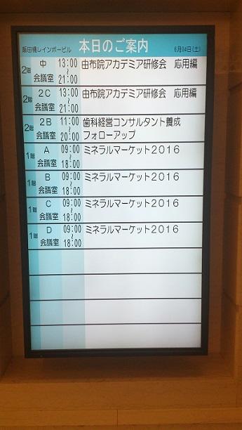 DSC_0403-1.jpg