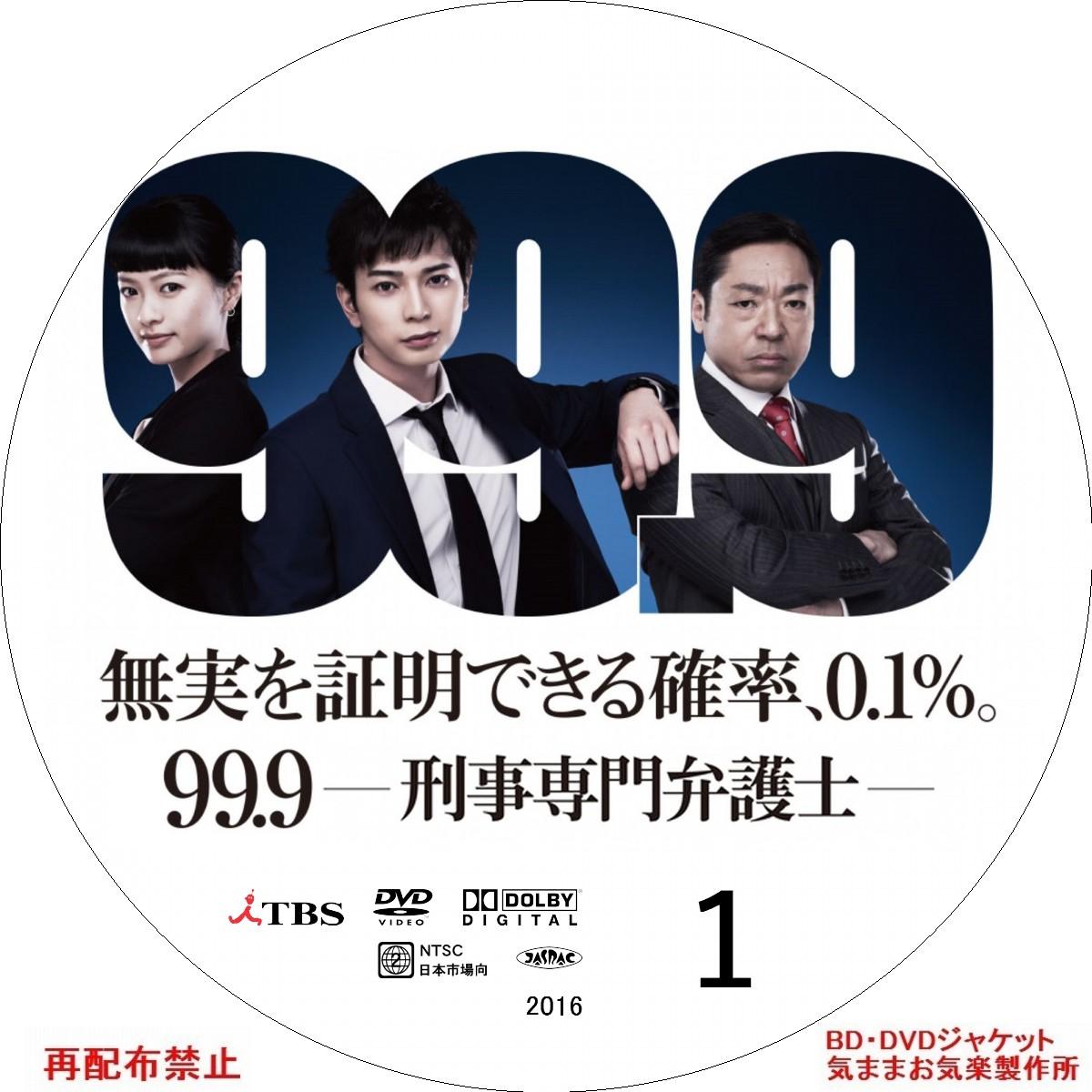 999_DVD01.jpg