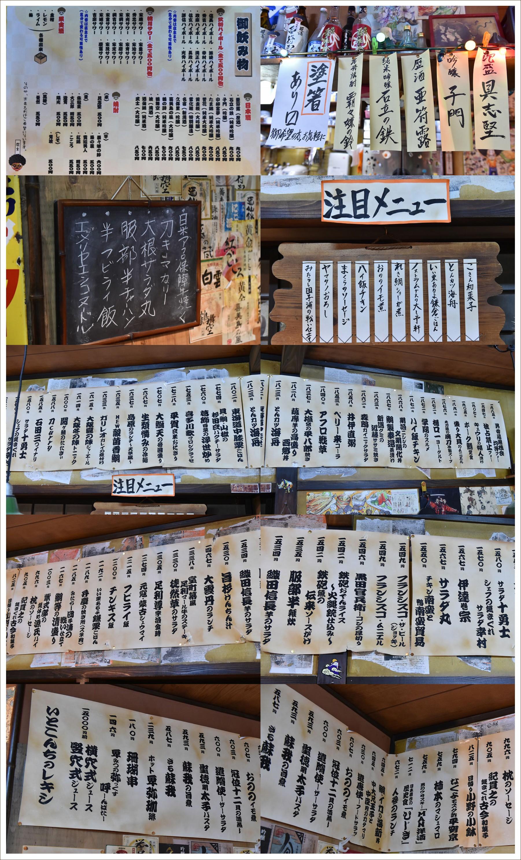 999itkonnti_menu.jpg