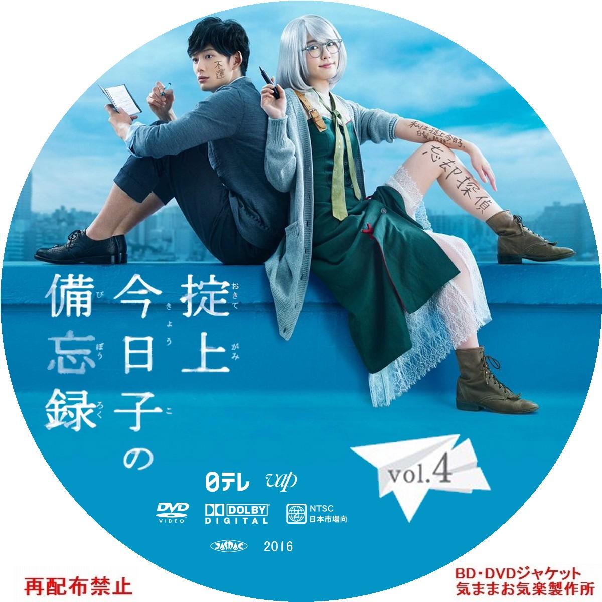 Okitegami_04.jpg