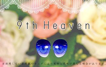 9th Heaven