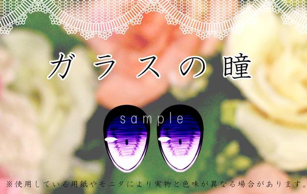 gara_big_1.jpg
