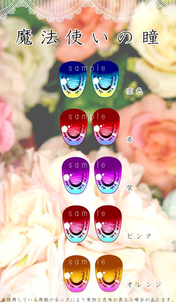 maho_big_1.jpg