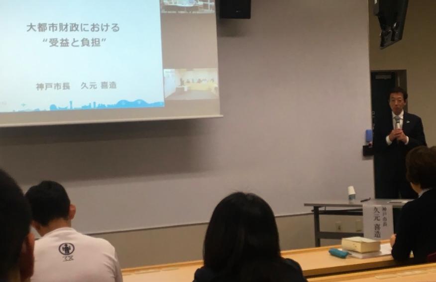 20181003甲南大講義