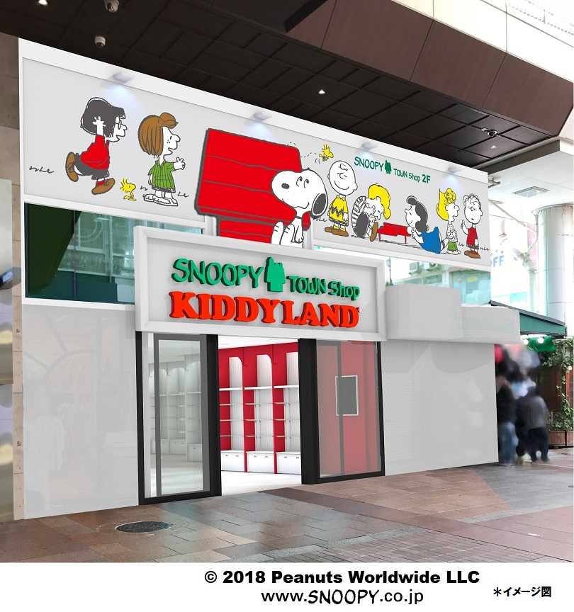 20181004キデイランド三宮店イメージ