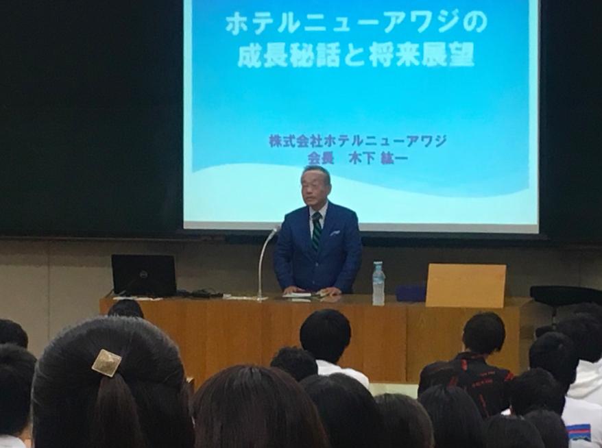 20181005兵庫県立大みなと銀連携授業