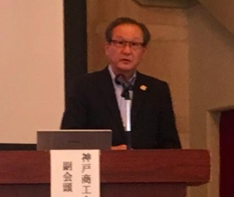 20181009尾山神商副会頭