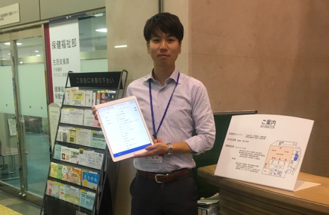 20181015東灘区役所森田さん