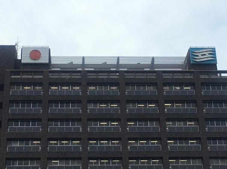 20181026兵庫県庁