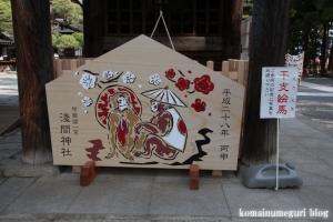 浅間神社(笛吹市一宮町一ノ宮)15
