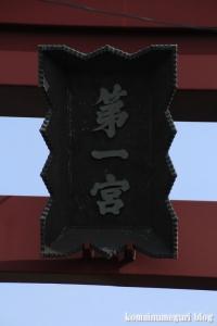 浅間神社(笛吹市一宮町一ノ宮)3
