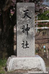 浅間神社(笛吹市一宮町一ノ宮)6