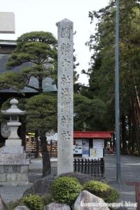 浅間神社(笛吹市一宮町一ノ宮)13