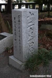 浅間神社(笛吹市一宮町一ノ宮)33
