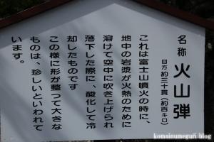 富士山本宮浅間大社(静岡県富士宮市宮町)61