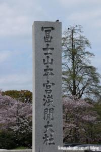 富士山本宮浅間大社(静岡県富士宮市宮町)3