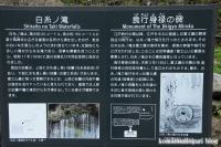白糸の滝24