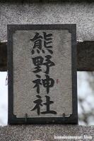 白糸の滝37