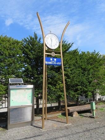 中央まちかど公園の時計