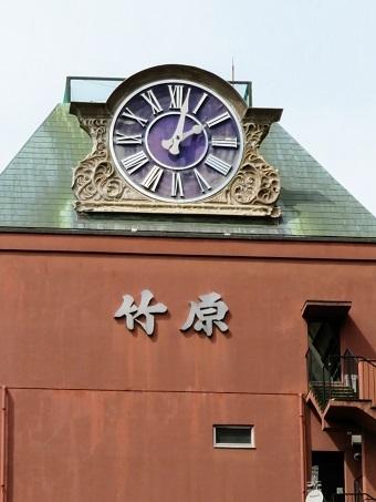 竹原ビル2