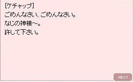 screenLif1016.jpg