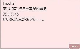 screenLif1019.jpg