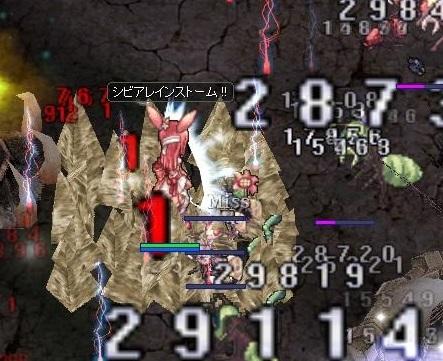 screenLif803.jpg