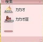 screenLif985.jpg