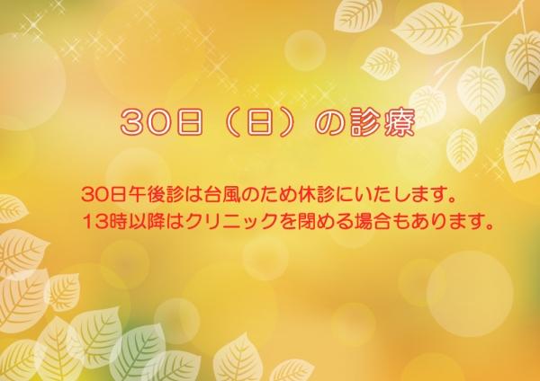 09_30.jpg