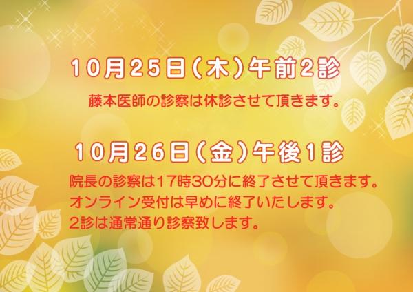 10_21_20181023204604c31.jpg