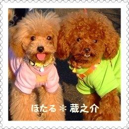 Kuranosuke&Hotaru