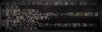 LinC0448a.jpg